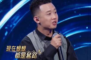 """《我们的歌2》GAI奔陈小春去,被孙楠""""骗""""走,是节目剧本?"""