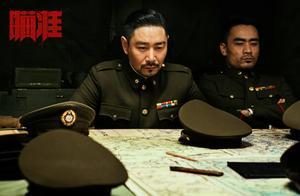 《瞄准》大结局:廖杰起义,秦鹤年入政协,钱珏命丧衡州城