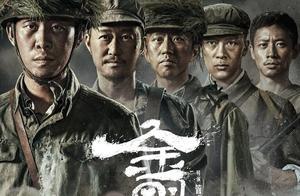 金刚川破10亿,中国影史第78部破10亿影片,网友:眼泪给你