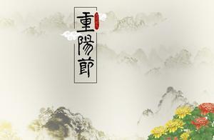 """九九重阳节,关于""""老""""的思考:慢慢变老,也是件幸福的事情"""