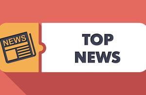 1-11月电商直播超2000万场;丁香园完成5亿美元融资