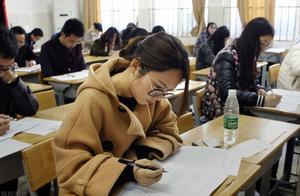 """江苏省考中,这些人""""独得恩宠"""""""