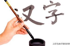 中国文化博大精深,这些句子倒过来念和本来是一个意思
