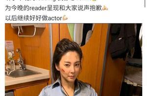 """张雨绮公开道歉!网友:""""很像小学生在读书,语言上太过于正版"""""""