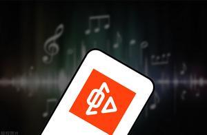 被传关闭后,虾米音乐下载量、活跃度激增