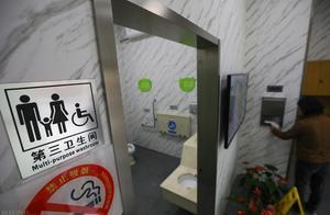 会自动报警的公厕,来了,15分钟不出来,公厕将自动报警