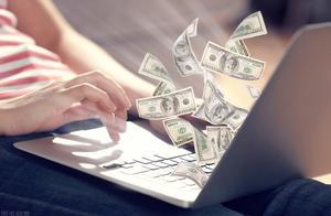 为什么你越是想赚钱,却越是赚不到钱?