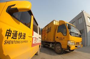 上海小伙拒绝申通996被辞退,是个别事件还是大环境就这样?