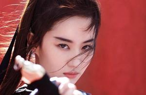 《花木兰》定档!细数刘亦菲最经典的角色,你对哪一个印象深刻?
