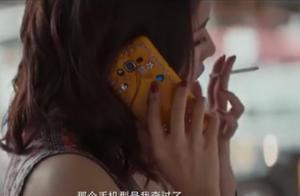 网剧《唐人街探案》迪楠和查雅不同结局探讨,与角色饰演者印象