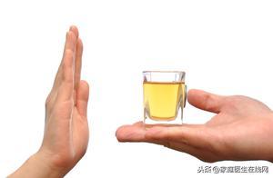 过量喝酒,对身体造成哪些危害?春节期间饮酒需注意