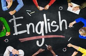 记忆英语单词的八种高效方法
