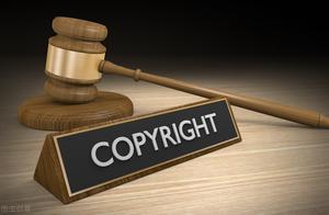 简谈《著作权法》修改亮点及意义