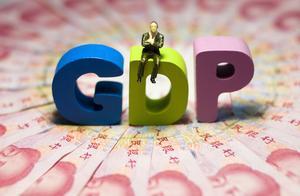 2020年我国GDP预计破百万亿