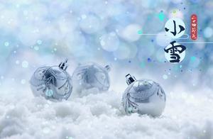 小雪|初雪的第一杯奶茶安排了吗?