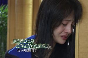 郑爽爸持股40%餐饮公司涉欠税,太蹊跷了,只欠3千都还不起吗