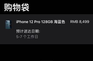 """""""十三香""""成笑话?iPhone 12又没货了"""