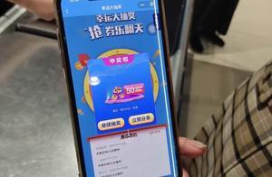 """新一波惠民福利来了,中百仓储即日起""""折扣+送券""""千万让利"""