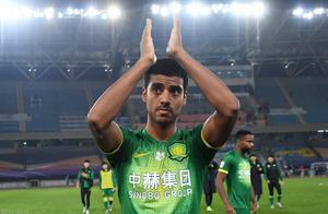 两年之后终胜上海上港,北京国安结束7连败的尴尬
