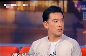 猝不及防被圈粉,王耀庆是中年宝藏男没错了