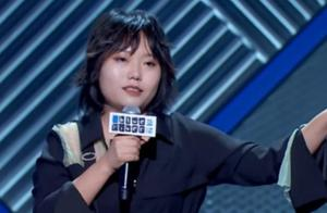 被吴亦凡翻牌,说脱口秀赢专业选手,李雪琴不愧是网红届的高材生