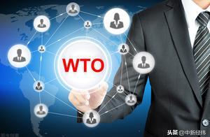 「财经早汇」WTO总干事选定或推迟至少一个月