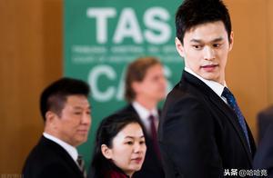 官方公布孙杨禁赛被撤销原因,仲裁主席存在偏见和歧视