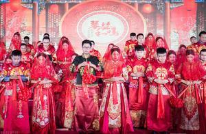 武汉同济医院,为60对一线抗疫新人集体补办迟来的婚礼
