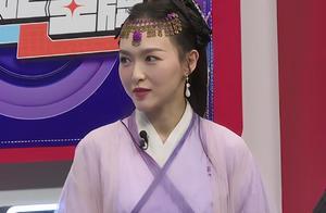"""《王牌6》回温""""仙剑3"""",11年后,唐嫣重扮紫萱被指打破滤镜"""