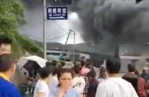 绍兴一家纺厂火灾 明火已扑灭 无人员伤亡