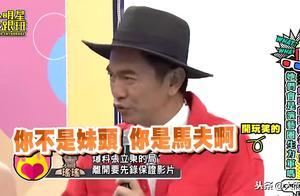 """内地还在把""""天王嫂培训班""""当猛料,台湾都摆在明面上说了"""