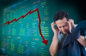 """券商股""""跳水"""",科技股大跌,发生了什么,周四A股还会大跌吗?"""