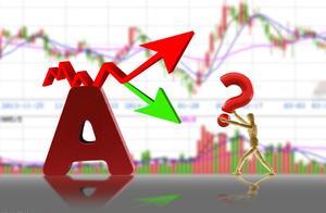 午评:今日A股为何没有继续大涨,市场发生了什么?