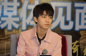 王俊凯退出湖南跨年,小螃蟹:好好休息,未来的舞台,我们都会在