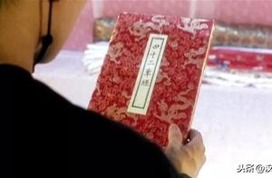 金庸喜欢引史改编,真实的《四十二章经》又藏着什么秘密?