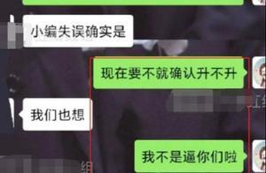 王一博后援会疑内讧放瓜,粉丝对接商务,正面内涵新代言人蔡徐坤