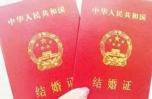 南宁女子借用姐姐身份证登记结婚,现在想离婚,结果
