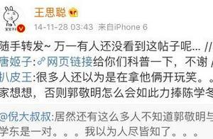 朱梓骁被封杀的原因是他和郭敬明同性恋?!下一个是陈学冬?