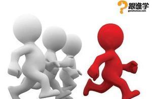 职场中,员工喜欢什么样的领导?让员工无法拒绝的五种领导!