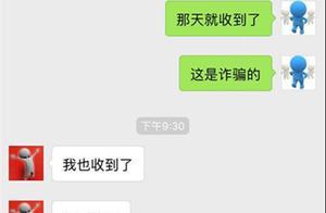 双十一前的这波诈骗短信,淘宝用户几乎都收到了!