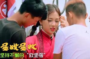 《一年级》虞书欣吊威亚圈粉,孟子义大小姐脾气气疯袁咏仪