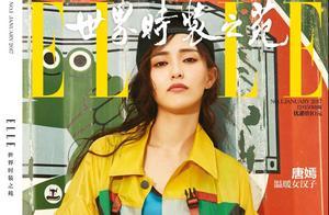 仙剑三姐妹唐嫣,刘诗诗,杨幂《时尚芭莎》开年封面!你喜欢哪个