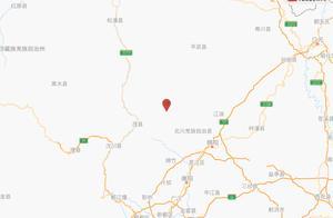 四川绵阳市北川县发生4.7级地震