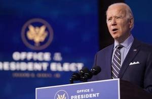 刚刚!美国副总统彭斯宣布拜登当选!暴力冲击已致4人死亡,4位前总统集体发声:这是
