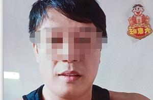 残疾人按摩师反杀强行入室者,一审:防卫过当,获刑4年