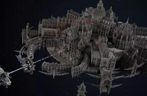 《我的世界》让人震撼的未来科技城市 想达到这一步还要上万年