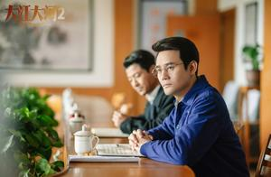 《大江大河2》:宋运辉生命中的这三个女人,改变着他的命运