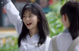 亲爱的麻洋街:马晓晓没去成北京,家里也出事了,跟他脱不了关系