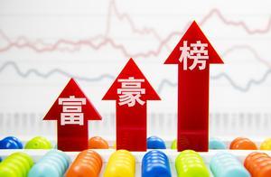 胡润女企业家榜:杨惠妍连续4年成中国女首富,周群飞每天赚2亿