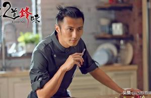 从歌手到演员再到厨师?这个男人在跨界之路上越走越远依然出色